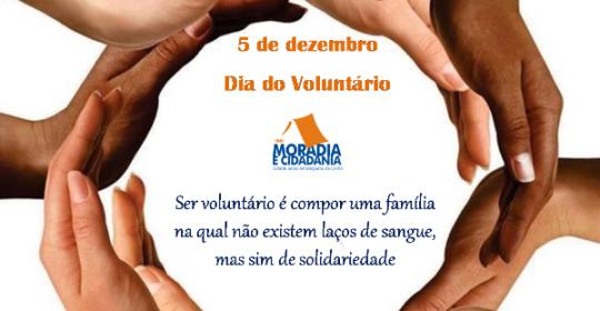 05 de Dezembro: Dia do Voluntário!